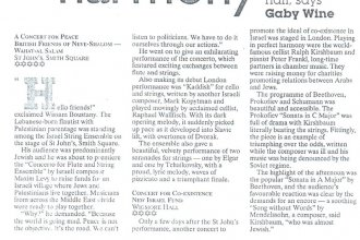 London Jewish Chronicle – Gaby Wine 2003